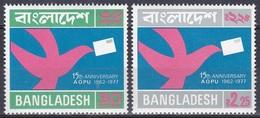 Bangladesch Bangladesh 1977 Organisationen Postwesen Postunion Brieftaube Tauben Doves Briefe Postal Union, Mi. 92-3 ** - Bangladesch