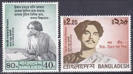 Bangladesch Bangladesh 1977 Kunst Arts Cultur Culture Literatur Literature Dichter Islam Persönlichkeiten, Mi. 90-1 ** - Bangladesch