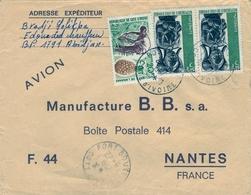1967 , COSTA DE MARFIL, COTE D'IVOIRE , PORT BOUET - NANTES , SOBRE CERTIFICADO - Costa De Marfil (1960-...)