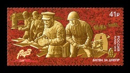 Russia 2018 Mih. 2624 World War II. Way To The Victory. The Battle Of The Dnieper MNH ** - Unused Stamps