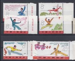 1975 CHINE CHINA SPORT SABRE BOXE LANCE GOURDIN    MI 1232-1237 YT 1966-1970 - Nuovi