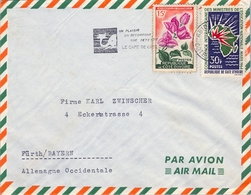 1965 , COSTA DE MARFIL, COTE D'IVOIRE , ABIDJAN - FÜRTH , MAT. PUBLICITARIO DEL CAFÉ DEL PAIS - Costa De Marfil (1960-...)
