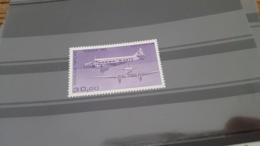LOT 434059 TIMBRE DE FRANCE NEUF** LUXE - 1960-.... Neufs