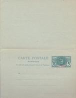 COSTA DE MARFIL , COTE D'IVOIRE , ENTERO POSTAL SIN CIRCULAR Nº 7 , TIPO FAIDHERBE , CON TARJETA DE RESPUESTA - Covers & Documents