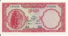CAMBODGE 5 RIELS ND1972 UNC P 10 C - Cambodge