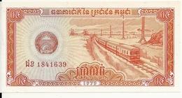 CAMBODGE 0.5 RIEL 1979 UNC P 27 - Cambodge