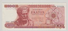 GRECE 100 Drachmes 1967 P196b VF+ - Grèce