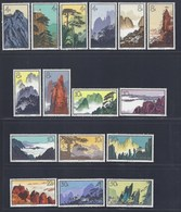 1963 CHINE CHINA HOUANGSHAN  HUANGSHAN MOUNTAIN MOUNTAINS MONTAGNE BERGE MI 744-759 YT 1501-1516 - 1949 - ... People's Republic