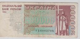 UKRAINE 200000 Karbovantsiv 1994 P98b VF- - Ukraine