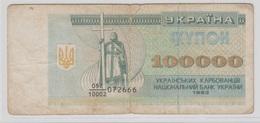 UKRAINE 100000 Karbovantsiv 1993 P97a VG - Ukraine
