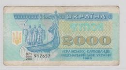 UKRAINE 2000 Karbovantsiv 1993 P92a VF- - Ukraine
