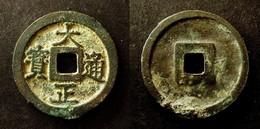 VIETNAM ANNAM - DAI CHINH  THONG BAO   (1530-1540)  LARGE COIN- - Viêt-Nam