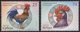 Serbia, 2017, Year Of The Rooster, Set, MNH, Mi# 712/13 - Serbie