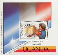 Uganda  1989 Anniversaries And Events S/S - Uganda (1962-...)