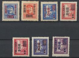 °°° CINA CHINA - Y&T N°874/75/77/78/79/80/81 - 1950 °°° - Usati