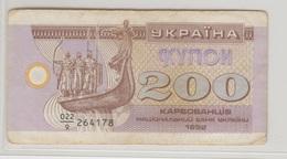 UKRAINE 200 Karbovantsiv 1992 P89a VF- - Ukraine