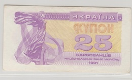 UKRAINE 25 Karbovantsiv 1991 P85a VF+ - Ukraine