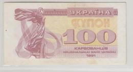 UKRAINE 100 Karbovantsiv 1991 P88a VF- - Ukraine