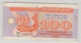UKRAINE 100 Karbovantsiv 1991 P87a VF- - Ukraine
