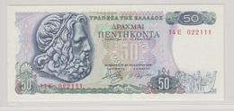 GRECE 50 Drachmes 1978 P199a UNC - Grèce