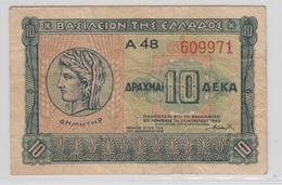 GRECE 10 Drachmes 1940 P314 VG+ - Grèce