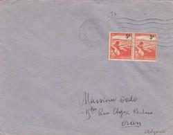 LETTRE. POUR ORAN ALGERIE. 1947. 6F PAIRE TUBERCULEUX PERIGUEUX   /   2 - 1921-1960: Moderne