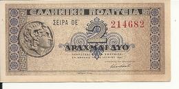 GRECE 2 DRACHMAI 1941 AUNC P 318 - Grèce