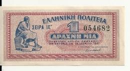 GRECE 1 DRACHMA 1941 UNC P 317 - Grèce