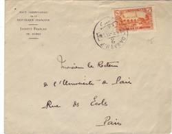 SYRIE LETTRE DE DAMAS RP2 POUR PARIS - Syria (1919-1945)