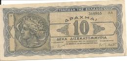 GRECE 10 MILLIARD DRACHMAI 1944 XF P 134 - Grèce