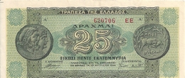 GRECE 25 MILLION DRACHMAI 1944 XF+ P 130 - Grèce
