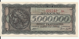 GRECE 5 MILLION DRACHMAI 1944 XF+ P 128 - Greece