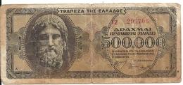 GRECE 500000 DRACHMAI 1944 VG+ P 126 - Grèce