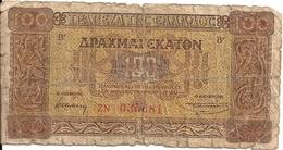 GRECE 100  DRACHMAI 1941 VG P 116 - Grèce