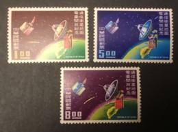TAIWAN - MNH** - 1969 - # 1637/1639 - 1945-... République De Chine