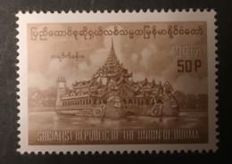 BURMA - MH* - 1977 - # 178/19 - Myanmar (Birmanie 1948-...)