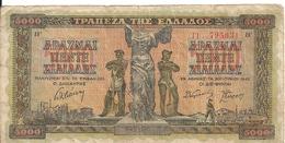 GRECE 5000 DRACHMAI 1942 VG+ P 119 - Grèce