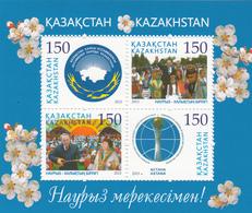 2013  Kazakhstan Nacruz Bayram President Souvenir Sheet  MNH - Kazakhstan