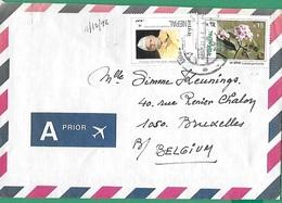 ! - Nepal - Enveloppe Avec 2 Timbres - Envoi Vers Bruxelles (Belgique) - Cachet De Lige Du 01/12/1998 - Népal