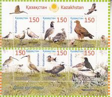 2013  Kazakhstan Birds Oiseaux  Souvenir Sheet  MNH - Kazakhstan
