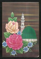 Saudi Arabia Picture Eid Greeting Card Holy Mosque Medina Madina Islamic View Card Size 21 X 14 Cm - Arabie Saoudite