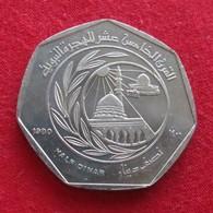 Jordan 1/2 Dinar 1980 Kng. Jordania Unc - Jordan