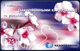 KAZAKHSTAN KAZAKTELECOM 75 UNITS CHIP PHONECARD TELEPHONE CARD TELECARTE PINK FLOWER - Kazakhstan