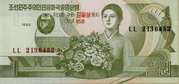 2007 1 Won P#47 Overprint: Kim Il Sung 95th Birthday - Korea, North
