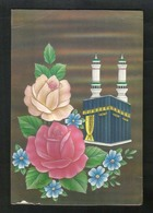 Saudi Arabia Picture Eid Greeting Card Holy Mosque Kaaba Mecca Islamic View Card Size 21 X 14 Cm - Arabie Saoudite