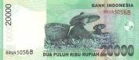 INDONESIA P. 144a 20000 R 2004 UNC - Indonésie