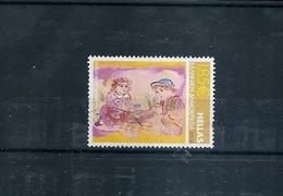 GREECE 2008 Fairy Tales - Match Girl -Scott 2372 - Used - Greece