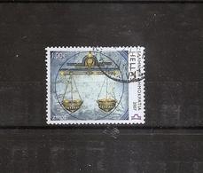 GREECE 2007 Zodiac - Libra -Scott 2316 - Used - Greece