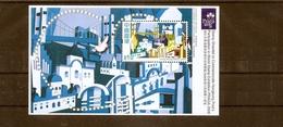 HONG KONG Souvenir Sheet Praga 2008 Stamp Expo Scott 1336 - 1997-... Chinese Admnistrative Region