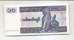 MYANMAR BURMA 10 Kyat Banknote Uncirculated - Myanmar